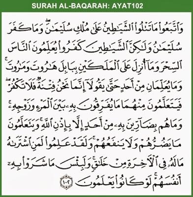 Amalkanlah Membaca 4 Ayat Al Quran Ini Insha Allah Akan Hancur Ilmu Sihir Di Tubuh Badan Kita My Info Maya